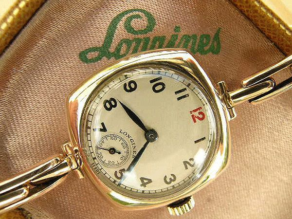 Longines gold ladies cushion boxed 1937