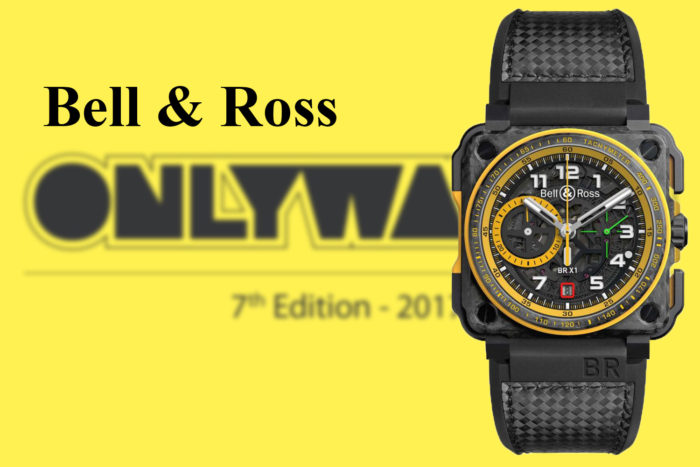 Bell and Ross Only Watch