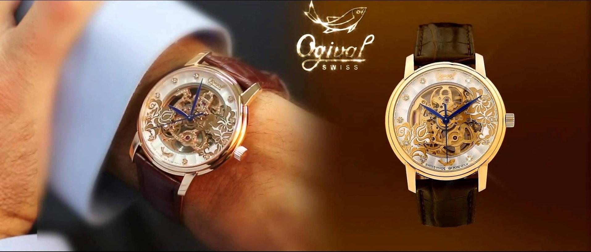 đồng hồ cơ Ogival