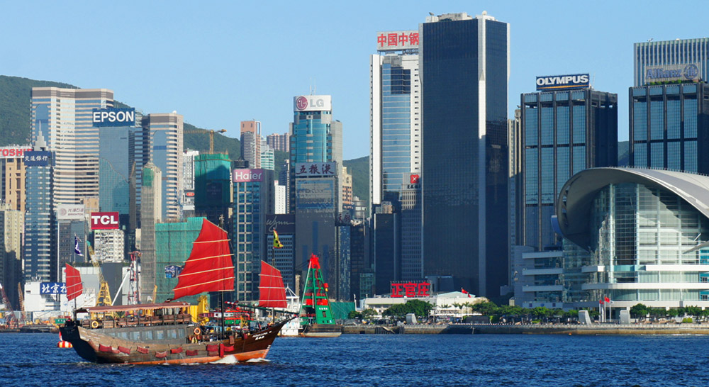 Triển lãm Đồng hồ Hồng Kông 2017