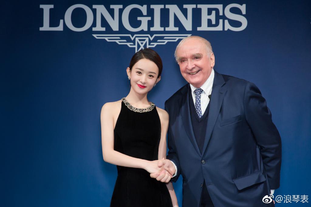 đại sứ mới của Longines